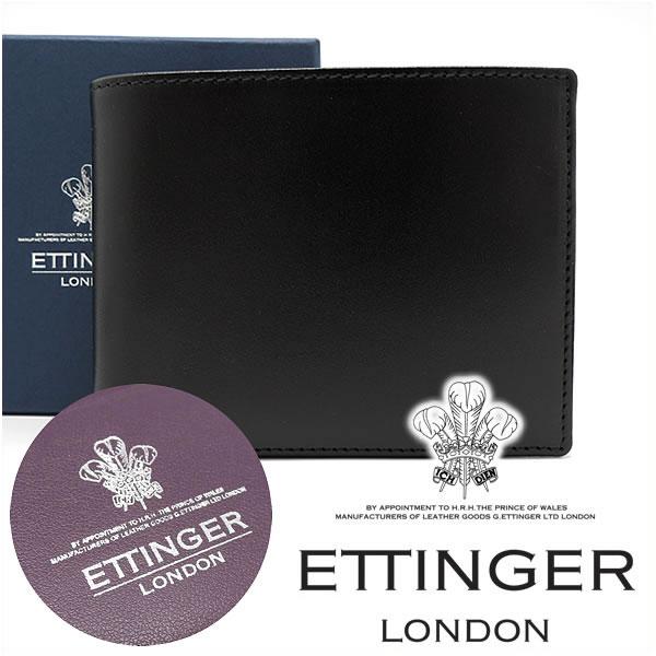 エッティンガー 財布 ETTINGER 二つ折り財布 メンズ ロイヤルコレクション パープル 141JR PURPLE 【あす楽】【送料無料】