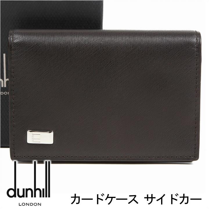 ダンヒル 名刺入れ DUNHILL カードケース 名刺ケース(マチあり) メンズ サイドカー ダークブラウン FP4700E 【お取り寄せ】