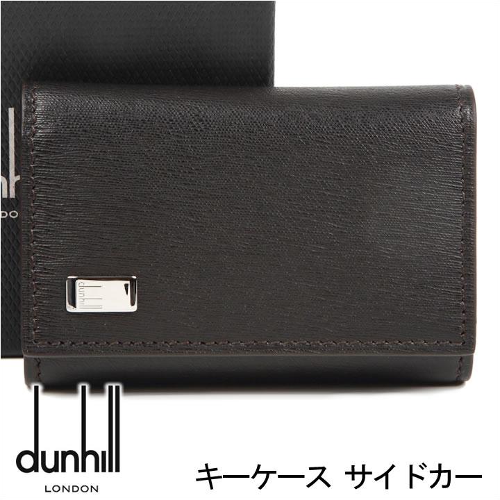 ダンヒル キーケース DUNHILL 6連キーケース キーホルダー メンズ サイドカー ダークブラウン FP5020E 【お取り寄せ】