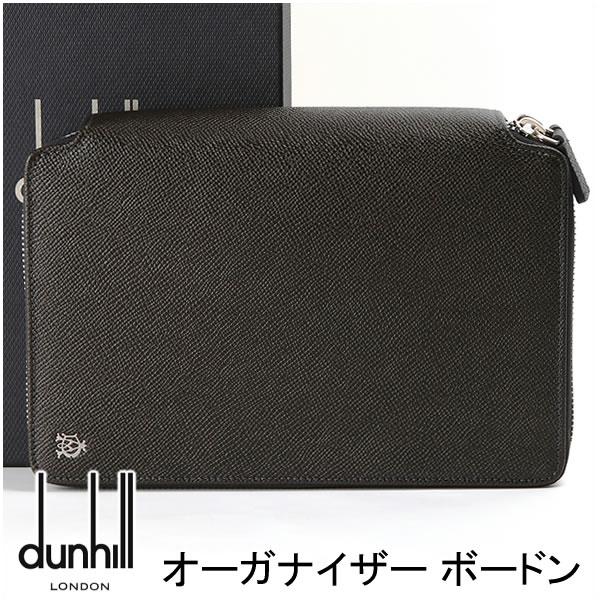 ダンヒル 財布 DUNHILL メンズ オーガナイザー ボードン ブラックグレー L2M145Z 【あす楽】【送料無料】