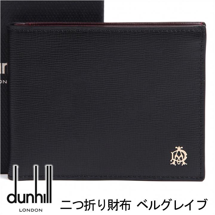 ダンヒル 財布 DUNHILL メンズ 二つ折り財布 ベルグレイブ ブラック×オックスブラッド L2S832A 【お取り寄せ】【父の日 プレゼント ギフト】【バレンタイン】