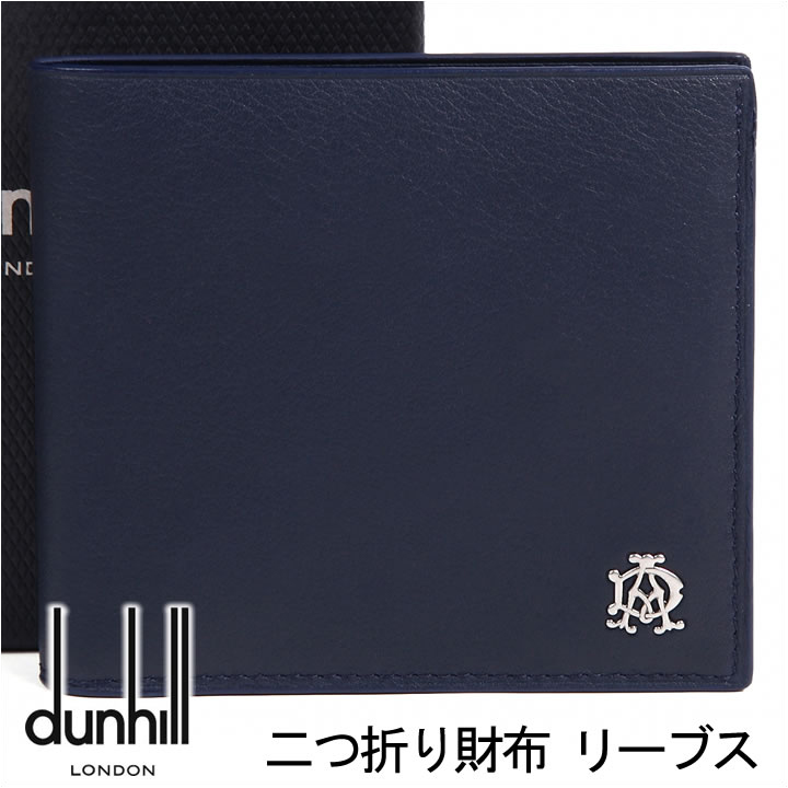 ダンヒル 財布 DUNHILL メンズ 二つ折り財布 リーブス ネイビー L2XR32N 【お取り寄せ】【送料無料】