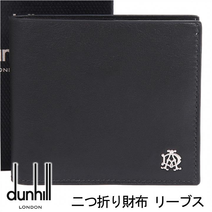ダンヒル 財布 DUNHILL メンズ 二つ折り財布 リーブス グレー L2XR32Z