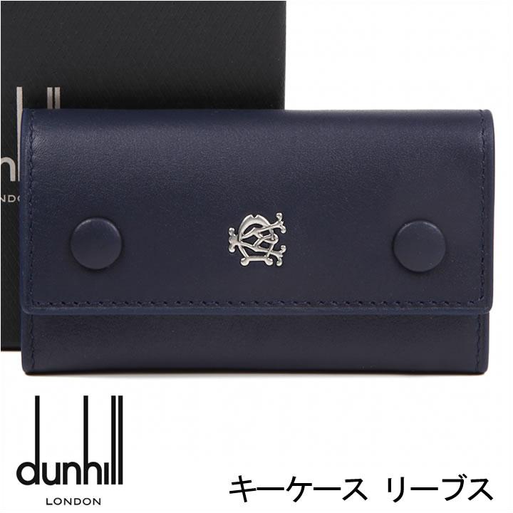 ダンヒル キーケース DUNHILL 6連キーケース キーホルダー メンズ ネイビー リーブス L2XR51N 【お取り寄せ】【送料無料】