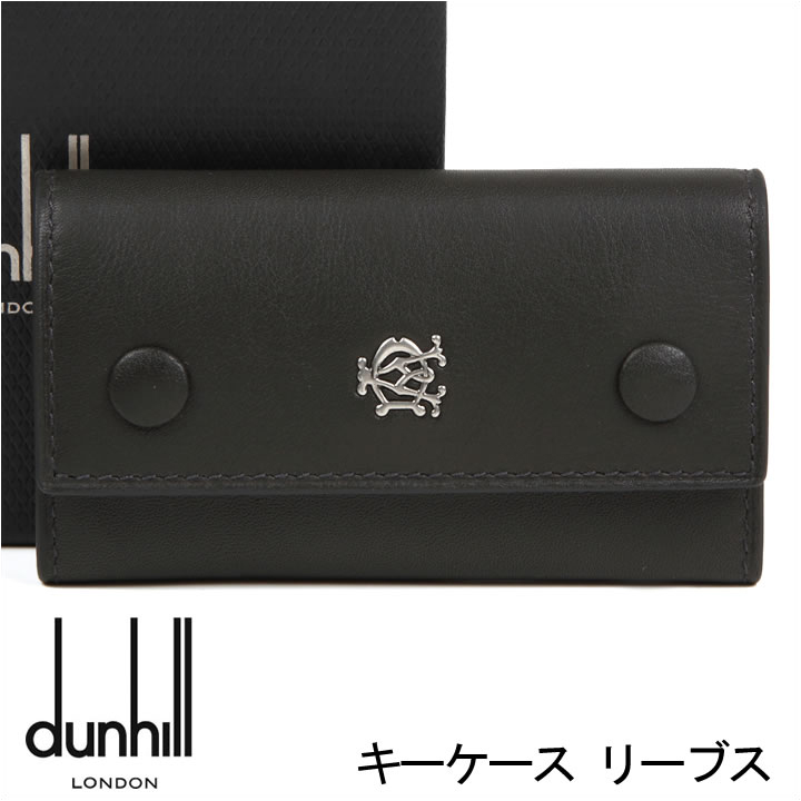 ダンヒル キーケース DUNHILL 6連キーケース キーホルダー メンズ グレー リーブス L2XR51Z 【お取り寄せ】
