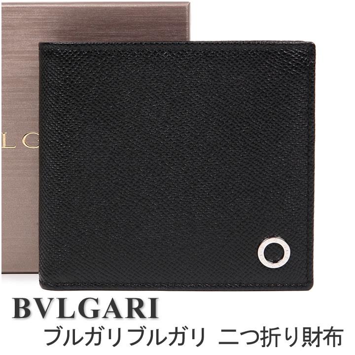 ブルガリ 二つ折り財布 BVLGARI 財布 ブルガリブルガリ メンズ ブラック 30396 【あす楽】【送料無料】