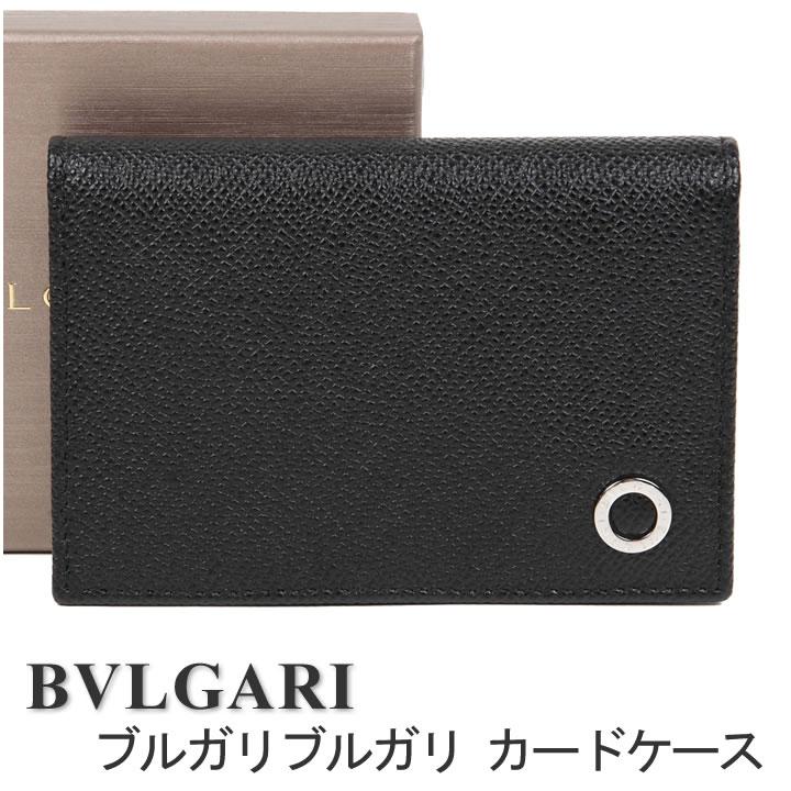 ブルガリ カードケース 名刺ケース 名刺入れ BVLGARI ブルガリブルガリ ブラック 30400 【あす楽】【送料無料】