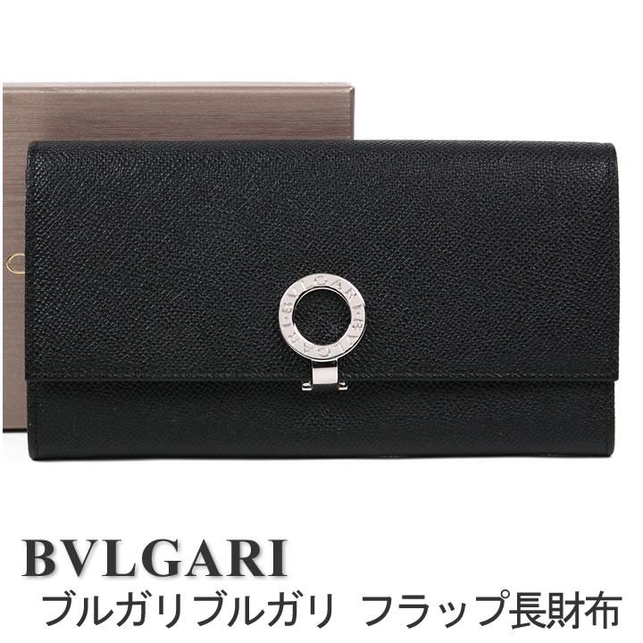 ブルガリ 長財布 BVLGARI 財布 ブルガリブルガリ レディース メンズ ブラック 30414 【あす楽】【送料無料】