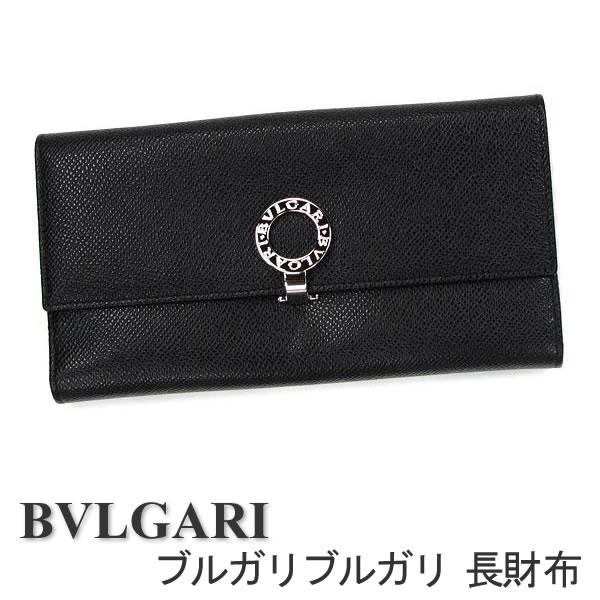 ブルガリ 財布 BVLGARI 長財布 ブルガリブルガリ レディース メンズ ブラック 30416 【あす楽】【送料無料】