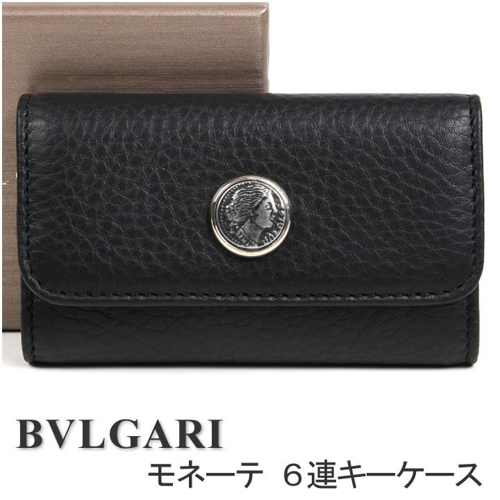 ブルガリ 6連キーケース BVLGARI キーホルダー レディース メンズ ブラック モネーテ 35945 【あす楽】【送料無料】