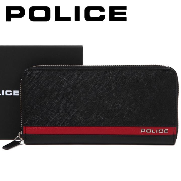 ポリス 長財布 POLICE ラウンドファスナー財布 本革 メンズ 男性用 ブラック×レッド PLC136BKRD 【お取り寄せ】【送料無料】