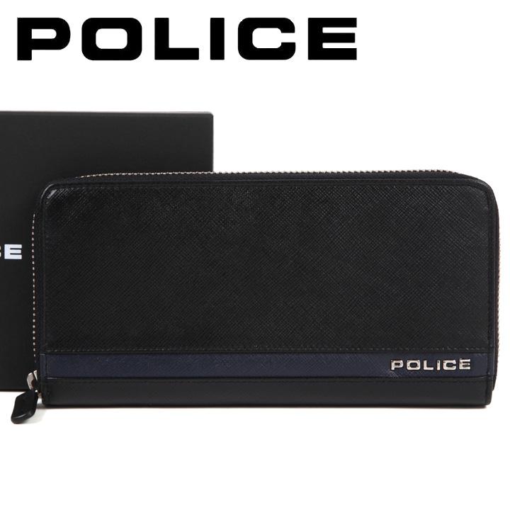 ポリス 長財布 POLICE ラウンドファスナー財布 本革 メンズ 男性用 ブラック×ネイビー PLC136BKNV 【あす楽】【送料無料】