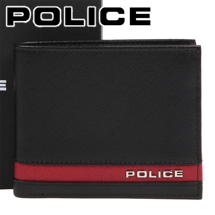 ポリス 二つ折り財布 POLICE 財布 本革 メンズ 男性用 ブラック×レッド PLC138BKRD 【あす楽】【送料無料】