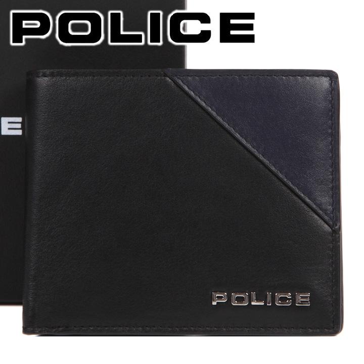 ポリス 二つ折り財布 POLICE 財布 本革 メンズ 男性用 ブラック×ネイビー PLC142 BLACK 【あす楽】【送料無料】
