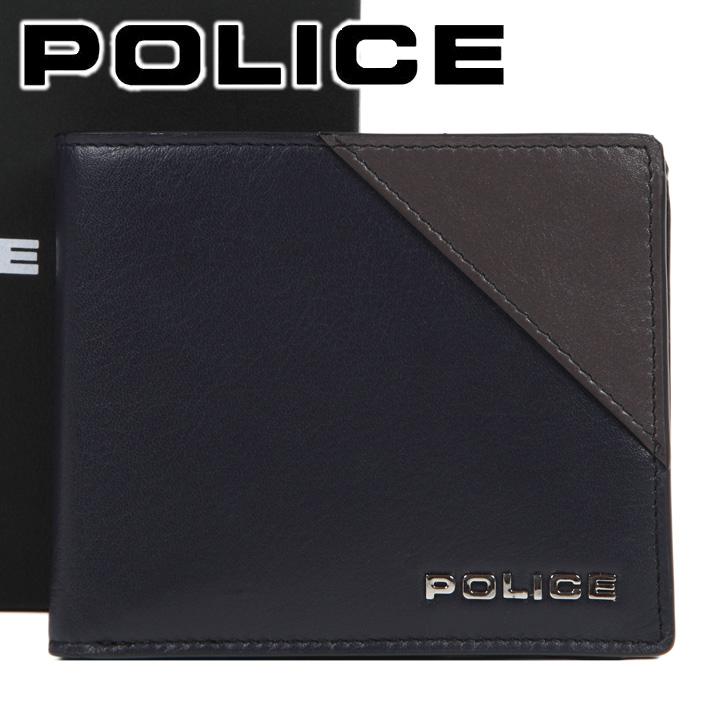 ポリス 二つ折り財布 POLICE 財布 本革 メンズ 男性用 ネイビー×アッシュブラウン PLC142 NAVY 【あす楽】【送料無料】