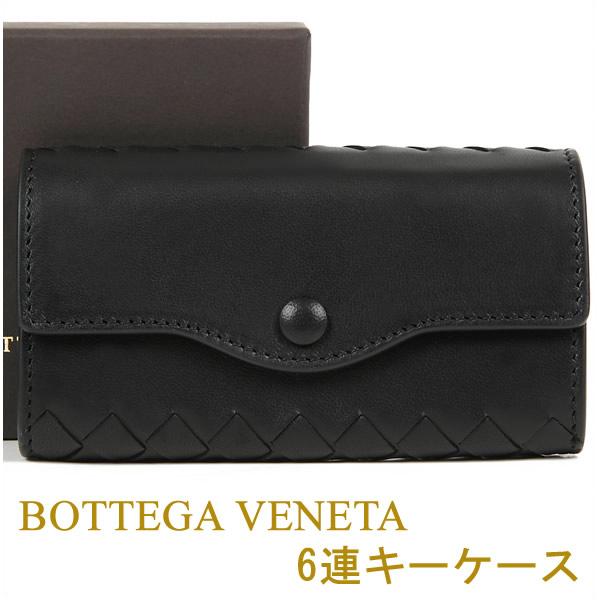 ボッテガヴェネタ キーケース BOTTEGA VENETA ボッテガ 6連キーケース ブラック 284137-V001N-1000 【お取り寄せ】【送料無料】