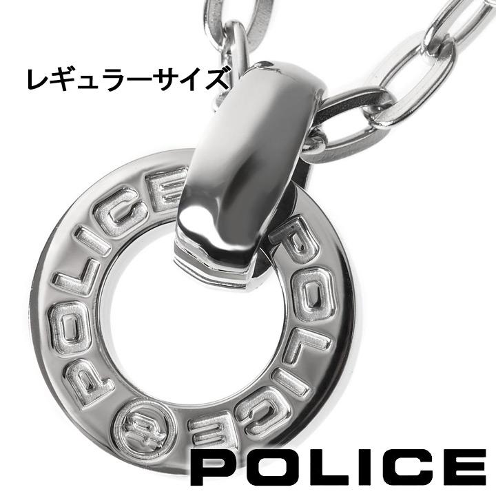 ポリス ネックレス サークルペンダント メンズ POLICE HALLOW 23365PSS01 (レギュラーサイズ) 【あす楽】【送料無料】【バレンタイン】