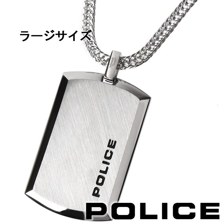 ポリス ネックレス ペンダント プレート メンズ POLICE PURITY 24920PSS-A (レギュラーサイズ) 【あす楽】【送料無料】