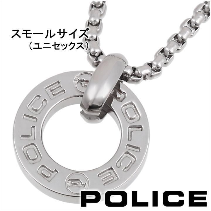 ポリス ネックレス サークルペンダント 男女兼用 POLICE HALLOW 25987PSS01 (スモールサイズ) 【あす楽】【送料無料】