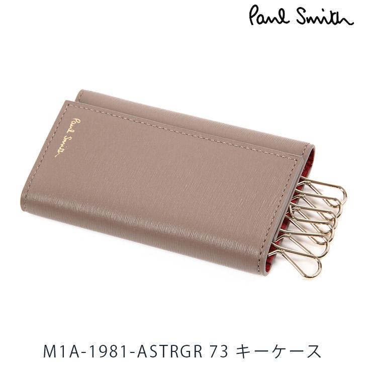 ポールスミス PaulSmith キーケース トープ レッド スカイブルー M1A-1981-ASTRGR 73 【並行輸入品】