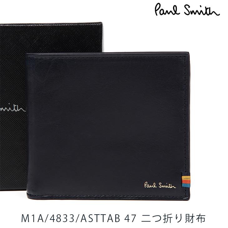 ポールスミス 財布 Paul Smith 二つ折り財布 メンズ ブラック ステッチタブ M1A-4833-ASTTAB 47 【並行輸入品】