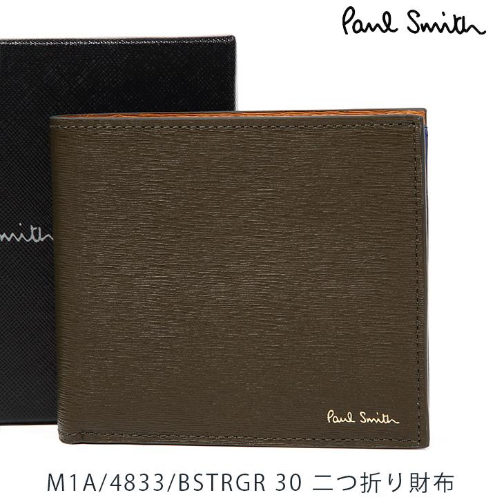 ポールスミス 財布 Paul Smith 二つ折り財布 メンズ グリージョカーキ ブルー アヴァーナブラウン M1A-4833-BSTRGR 30 【並行輸入品】