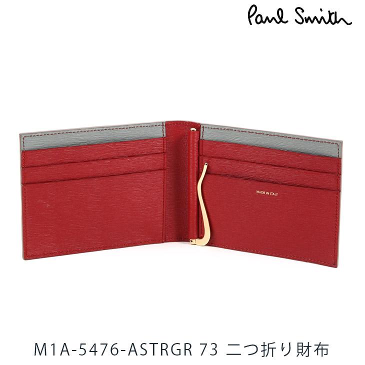 ポールスミス 財布 Paul Smith 二つ折り財布 クリップタイプ メンズ トープ レッド スカイブルー M1A-5476-ASTRGR 73 【並行輸入品】