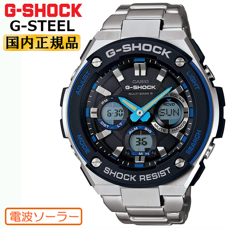 fa2ee4ced0689 iget  GST-W100D-1A2JF G-SHOCK electric wave solar Casio G-Shock radio time  signal CASIO G-STEEL G steel series digital analog metal band men watch