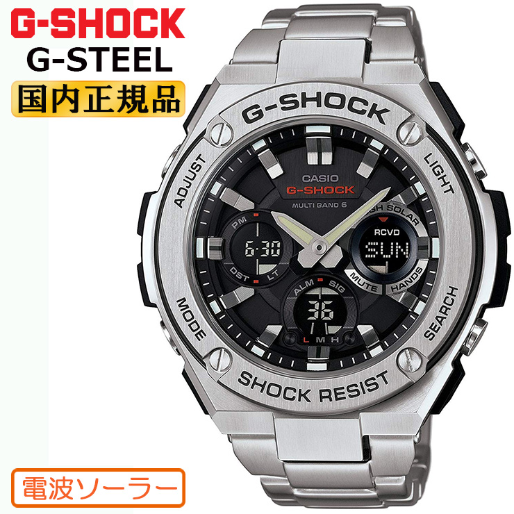 G-SHOCK 電波 ソーラー カシオ Gショック 電波時計 GST-W110D-1AJF CASIO G-STEEL Gスチールシリーズ デジタル アナログ メタルバンド メンズ 腕時計 【あす楽】【正規品】【送料無料】【02P03Dec16】【レビューで3年保証】