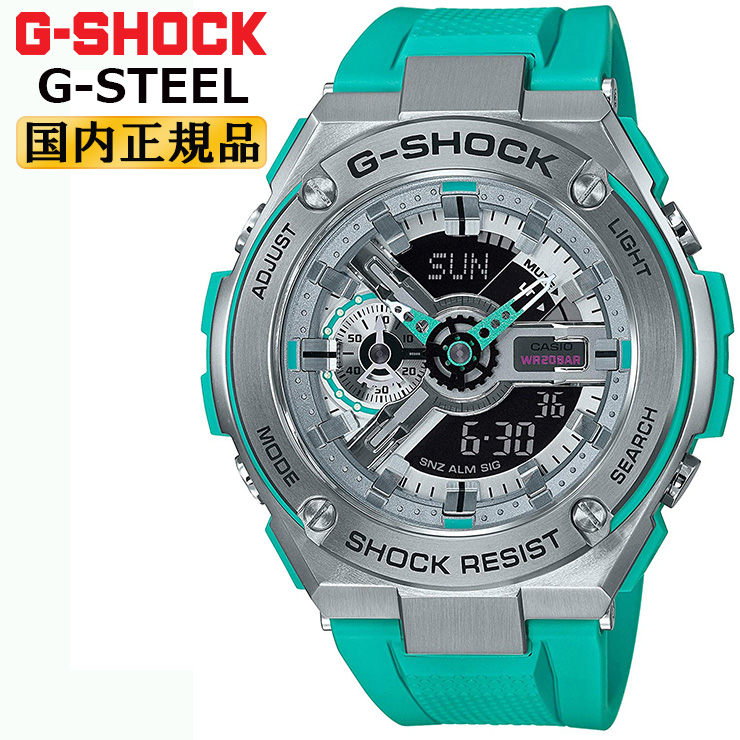 カシオ Gショック Gスチール GST-410-2AJF CASIO G-SHOCK G-STEEL デジタル アナログ コンビネーション メンズ 腕時計 【あす楽】