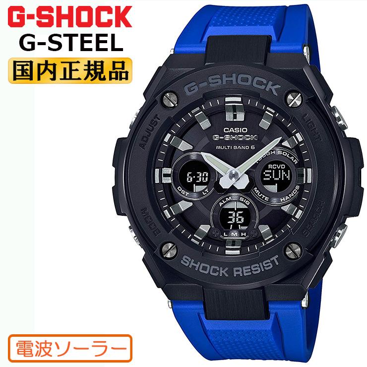 カシオ Gショック 電波 ソーラー Gスチール ミドルサイズ ブラック&ブルー GST-W300G-2A1JF CASIO G-SHOCK G-STEEL 黒 青 メンズ 腕時計 【あす楽】