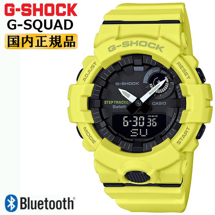 カシオ Gショック ジー・スクワッド スマートフォンリンク ライムグリーン GBA-800-9AJF CASIO G-SHOCK G-SQUAD Bluetooth搭載 デジタル&アナログ コンビネーション 緑 メンズ 腕時計 【あす楽】