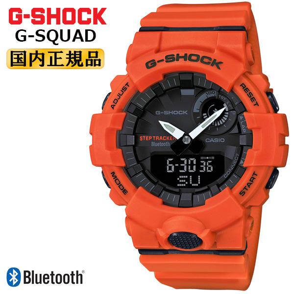 カシオ Gショック ジー・スクワッド スマートフォンリンク オレンジ GBA-800-4AJF CASIO G-SHOCK G-SQUAD Bluetooth搭載 デジタル&アナログ コンビネーション 青 メンズ 腕時計 【あす楽】