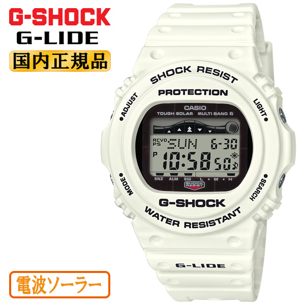 カシオ Gショック 電波 ソーラー スポーツライン Gライド ホワイト GWX-5700CS-7JF CASIO G-SHOCK G-LIDE タフソーラー 電波時計 デジタル タイドグラフ ムーンデータ 白 メンズ 腕時計 【あす楽】