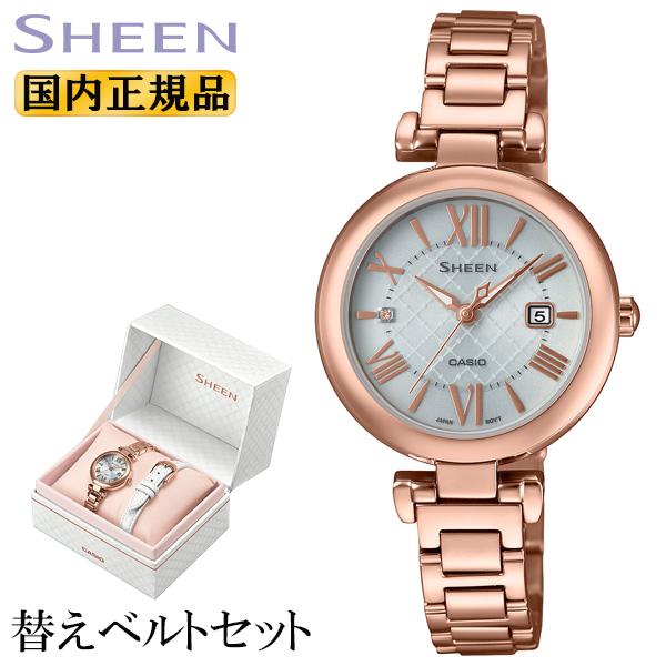 カシオ シーン ソーラー 替えバンドセット ゴールド SHS-4502LTD-7AJR CASIO SHEEN スワロフスキークリスタル 金 レディス レディース 腕時計 【あす楽】