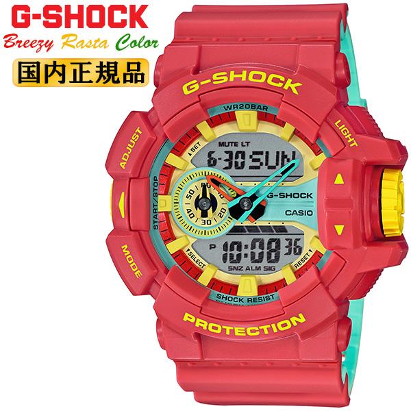 カシオ Gショック ブリージー・ラスタカラー レッド GA-400CM-4AJF CASIO G-SHOCK Breezy Rasta Color デジタル&アナログ コンビネーション 赤 メンズ 腕時計 【あす楽】