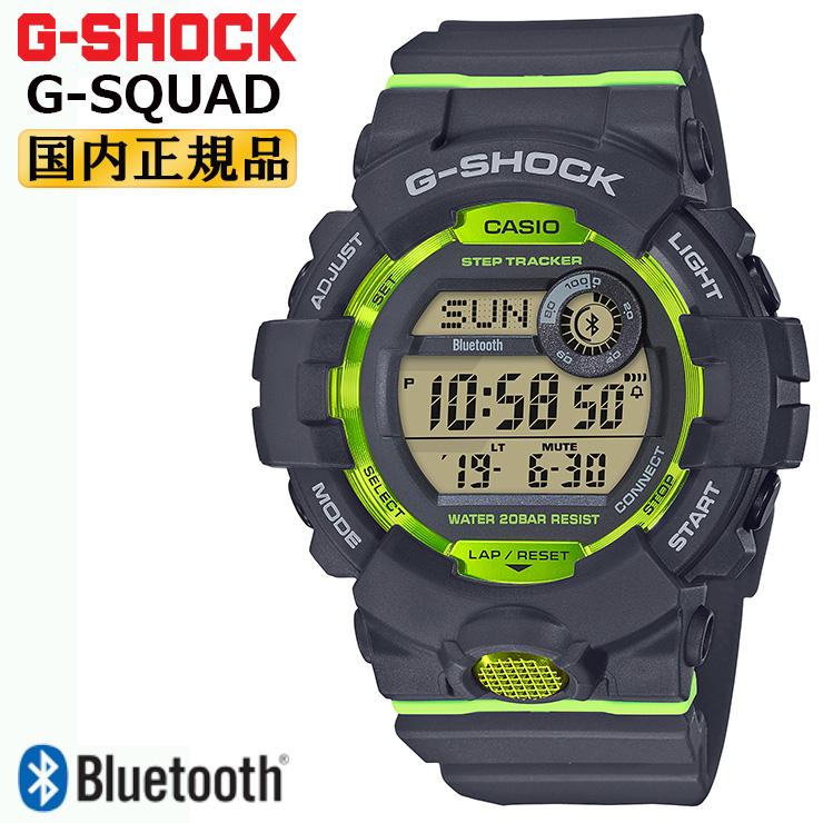 カシオ Gショック ジー・スクワッド スマートフォンリンク グレー&グリーン GBD-800-8JF CASIO G-SHOCK G-SQUAD Bluetooth搭載 デジタル 灰色 緑 メンズ 腕時計 【あす楽】