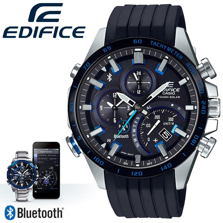 カシオ エディフィス スマートフォンリンク機能 ブラック EQB-501XBR-1AJF CASIO EDIFICE Bluetooth搭載 クロノグラフ ラバーバンド 黒 メンズ 腕時計 【あす楽】