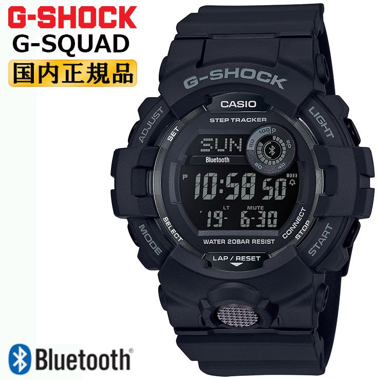 カシオ Gショック ジー・スクワッド スマートフォンリンク ブラック GBD-800-1BJF CASIO G-SHOCK G-SQUAD Bluetooth搭載 デジタル 反転液晶 黒 メンズ 腕時計 【あす楽】