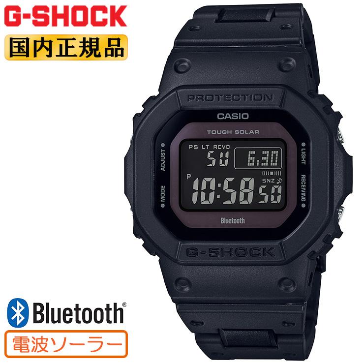 カシオ Gショック オリジン 電波 ソーラー スマートフォンリンク ブラック GW-B5600BC-1BJF CASIO G-SHOCK ORIGIN Bluetooth搭載 電波時計 メタルコアバンド デジタル 黒 メンズ 腕時計 【あす楽】