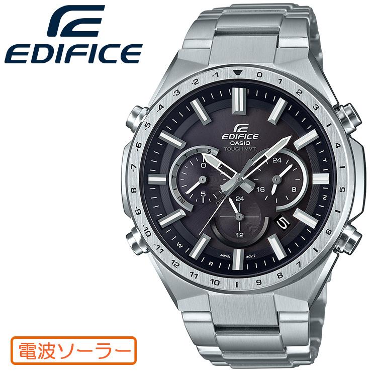 カシオ エディフィス 電波 ソーラー シルバー&ブラック EQW-T660D-1AJF CASIO EDIFICE 電波時計 クロノグラフ メンズ 腕時計 【あす楽】