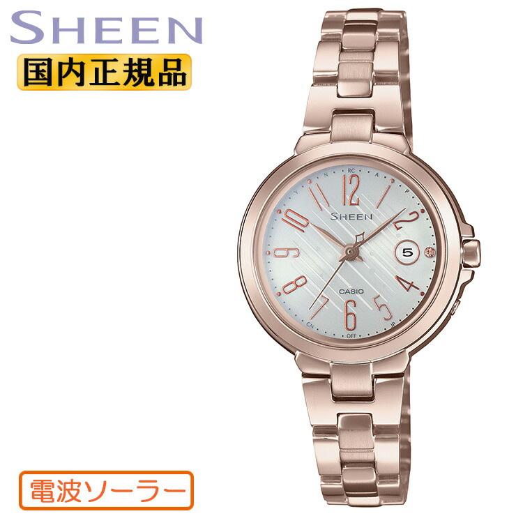 カシオ シーン 電波 ソーラー ピーチゴールド SHW-5100CG-7AJF CASIO SHEEN 電波時計 金 レディス レディース 腕時計 【あす楽】