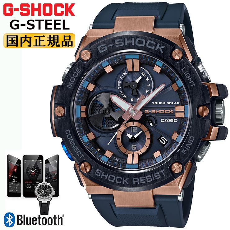 カシオ Gショック Gスチール スマートフォンリンク ブラック&ゴールド GST-B100G-2AJF CASIO G-SHOCK G-STEEL Bluetooth搭載 アナログ 黒 金 メンズ 腕時計