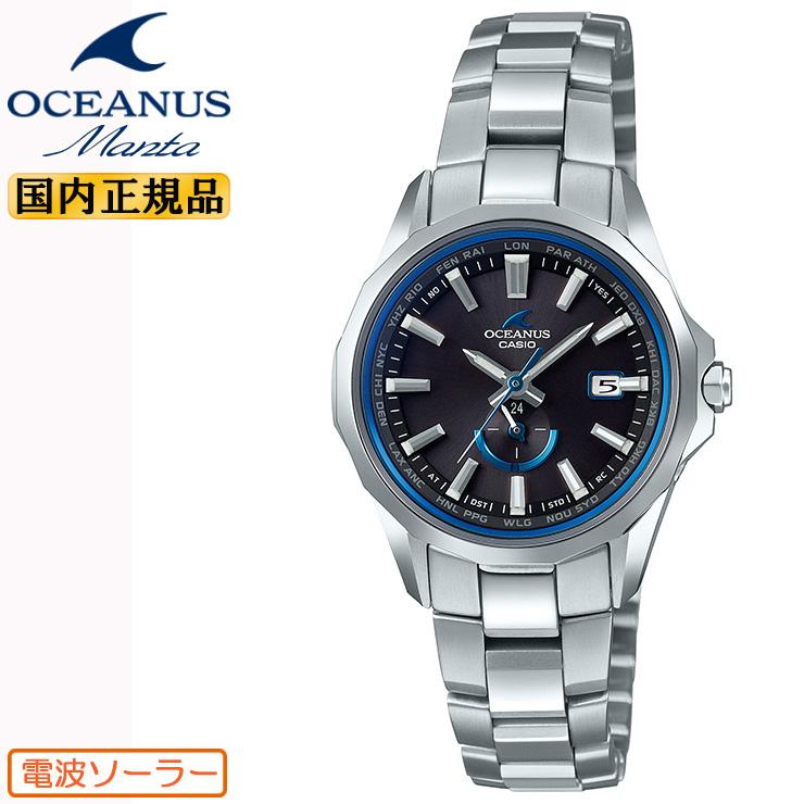 カシオ オシアナス マンタ レディス 電波 ソーラー ブラックフェイス OCW-S350-1AJF CASIO OCEANUS Manta 白 チタン 軽量 レディース 腕時計 【あす楽】