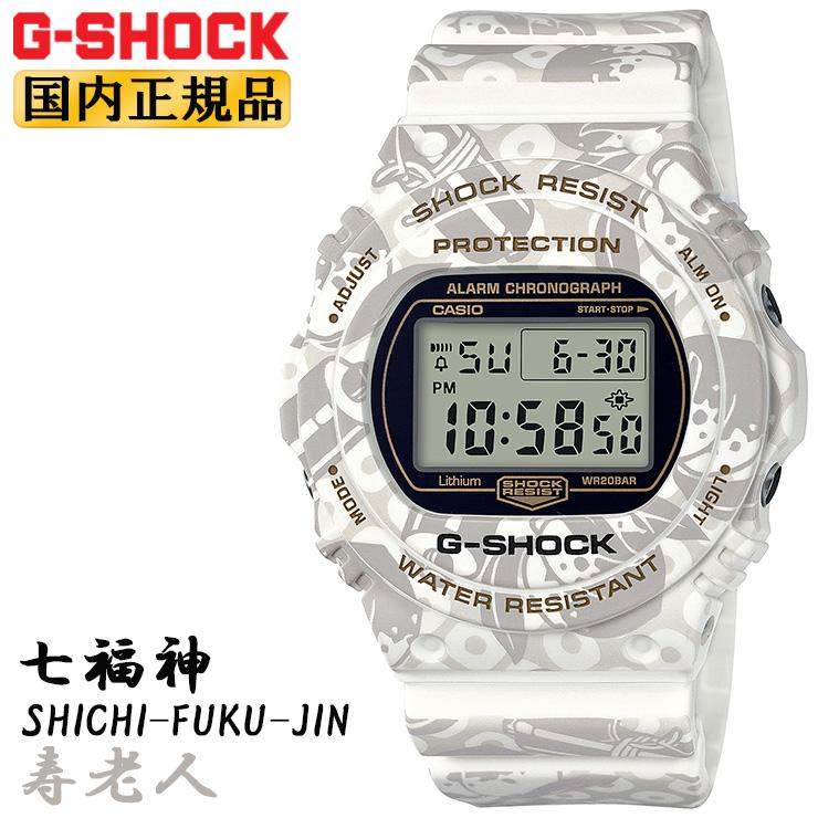 カシオ Gショック スティング 限定 七福神 「寿老人」 ホワイト&グレー DW-5700SLG-7JR CASIO G-SHOCK SHICHI-FUKU-JIN デジタル 白 灰色 メンズ 腕時計