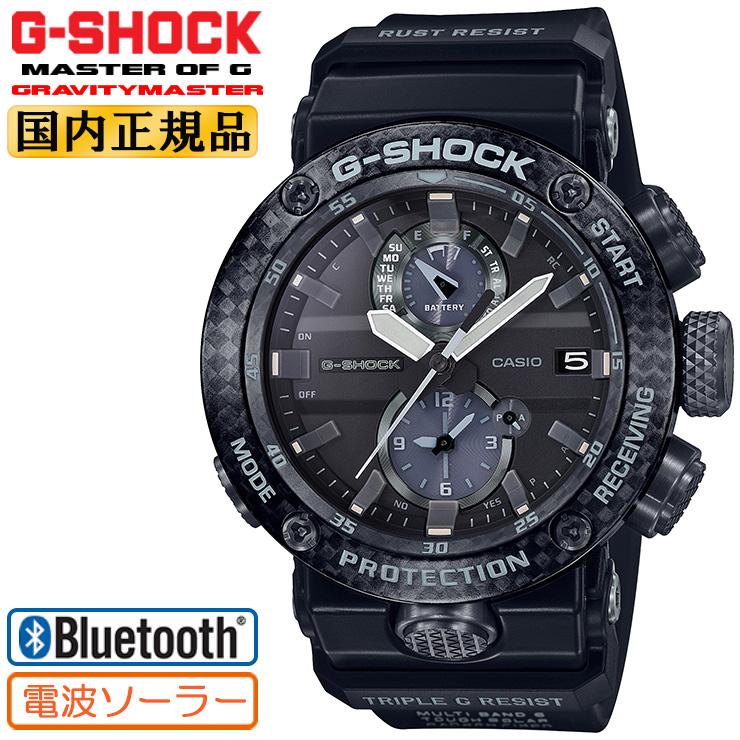 カシオ Gショック グラビティマスター 電波 ソーラー モバイルリンク機能 ブラック GWR-B1000-1AJF CASIO G-SHOCK カーボンモノコックコアガード構造 Bluetooth搭載 スマホ連動 黒 メンズ 腕時計 【あす楽】