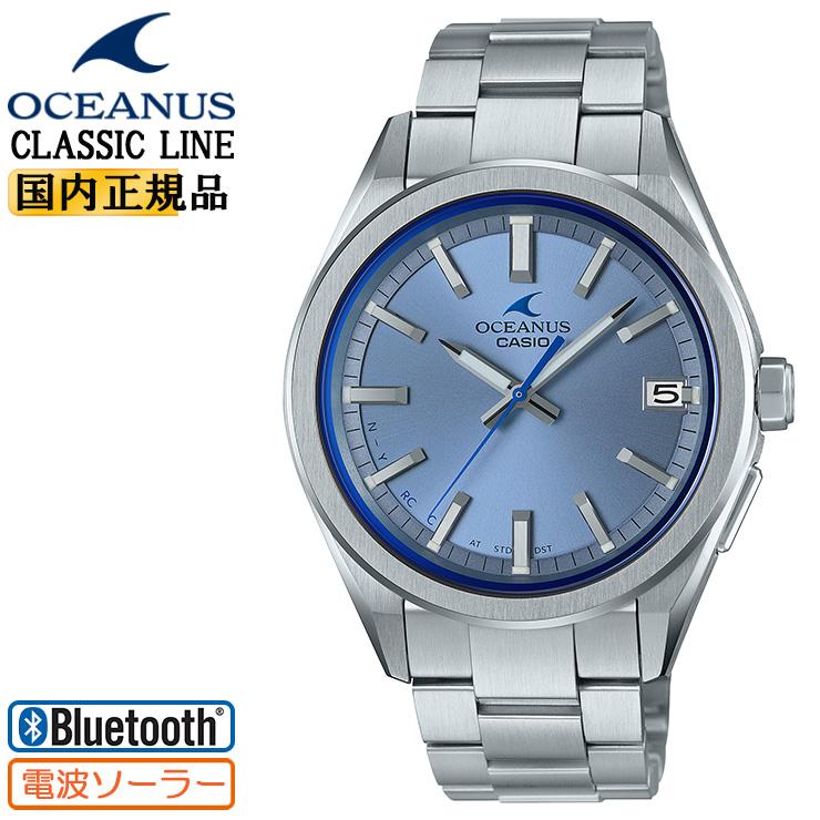 カシオ オシアナス 電波 ソーラー スマホリンク機能 ブルーフェイス OCW-T200S-2AJF CASIO OCEANUS クラシックライン 3針 Bluetooth搭載 電波時計 ステンレス 青色 メンズ 腕時計 【】