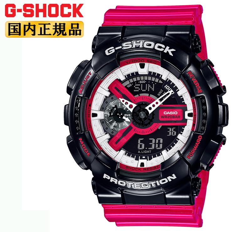 カシオ Gショック レッド&ブラック GA-110RB-1AJF CASIO G-SHOCK デジタル&アナログ コンビネーション 赤 黒 メンズ 腕時計 【あす楽】