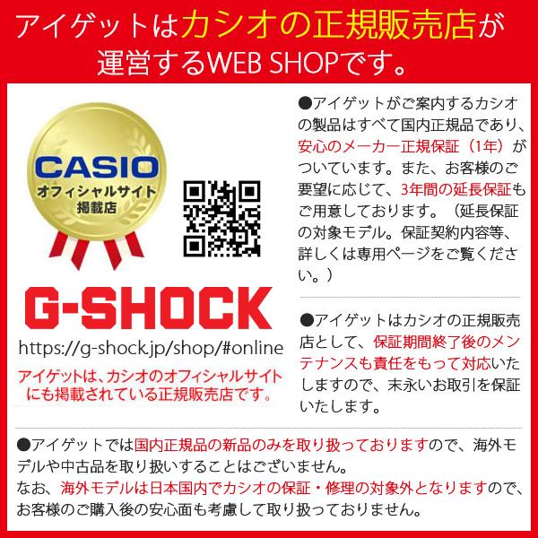 G-SHOCK 電波 ソーラー フロッグマン GWF-D1000MB-3JF Gショック Master of G FROGMAN カシオ CASIO タフソーラー 電波時計 トリプルセンサー タイドグラフ 水深計 ダイバーウォッチ グリーン 緑 メンズ 腕時計