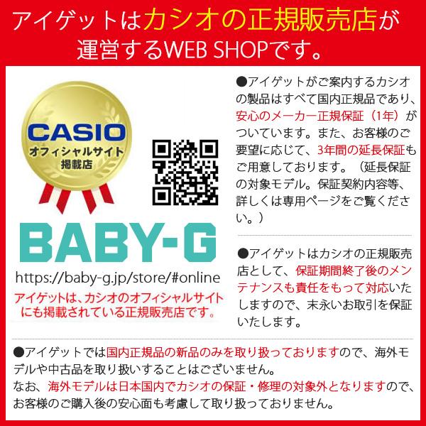 カシオ ベビーG Gミス シルバー &ネイビー MSG-C100-2AJF CASIO BABY-G G-MS デジタル&アナログ コンビネーション 銀色 紺 レディス レディース 腕時計 【あす楽】